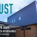 新潟市西蒲区|薪ストーブと吹抜けが家族をつなぐ、ガレージのある2世帯住宅|完成見学会【完全予約制】