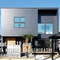 新潟市西区|西海岸の風を感じる家|完成見学会【完全予約制】
