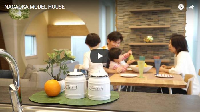 NAGAOKA MODEL HOUSE