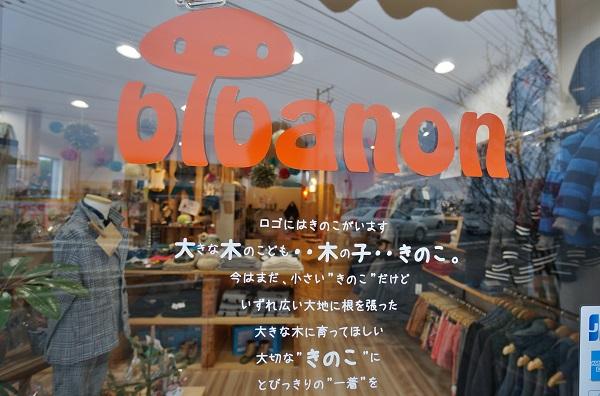 170105_blog_toyama_06