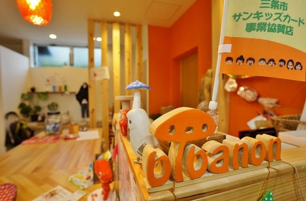 170105_blog_toyama_25
