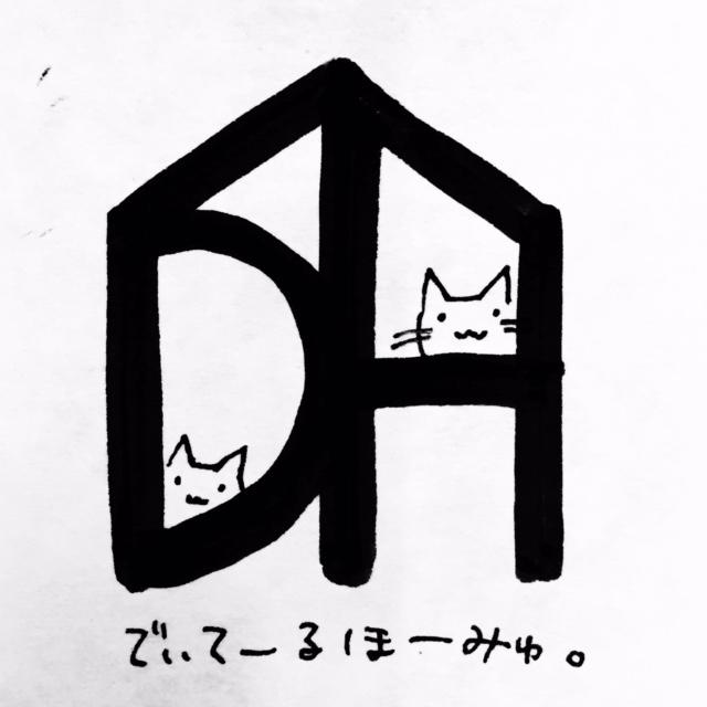 猫の日_ディテールホーム