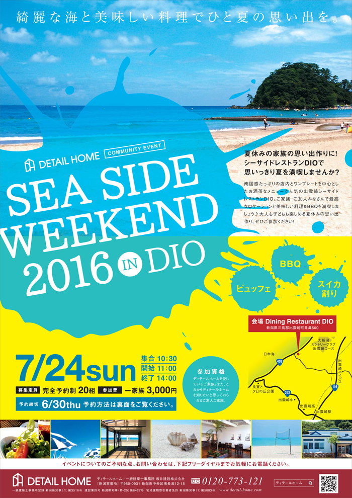 SEA SIDE WEEKEND 2016