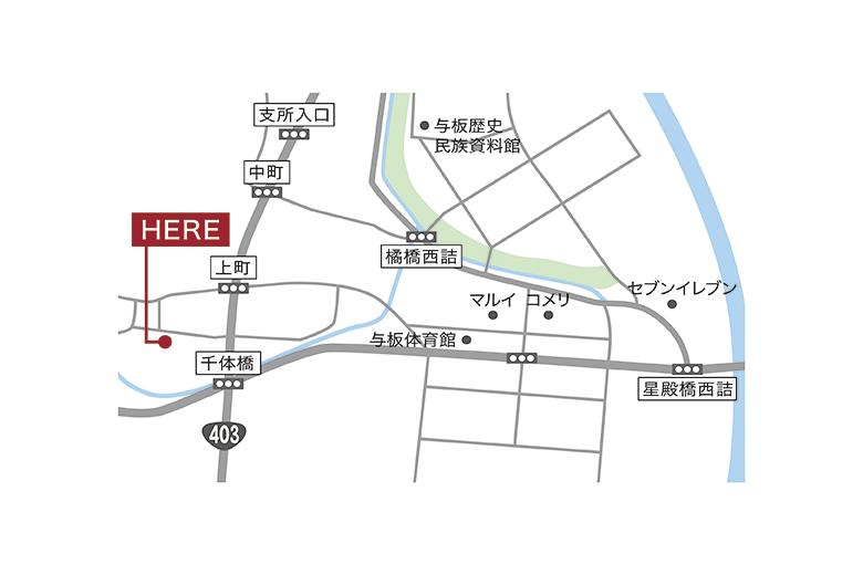 長岡市|オーナー様の住まい&暮らし見学会【完全予約制】