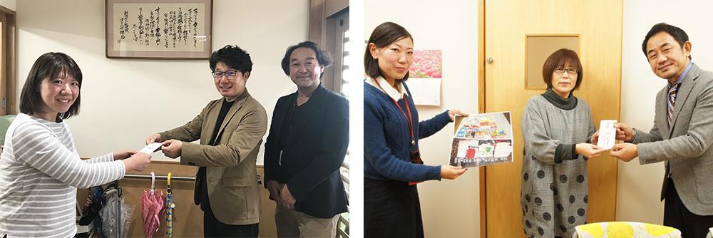 CSR活動の写真02