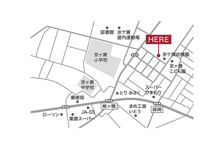 阿賀野市曽郷モデルハウス|プライベートガーデンのある住まい