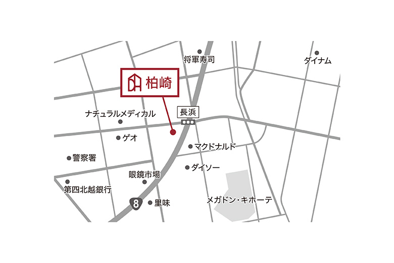 <Amazonギフト券3,000円>家づくりなんでも相談会 in ディテールホーム柏崎