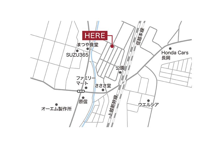 長岡市|田園風景を望むガレージハウス|完成見学会【完全予約制】